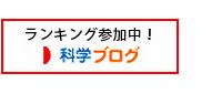 blogmura5.jpg
