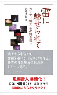 book-s5.jpg